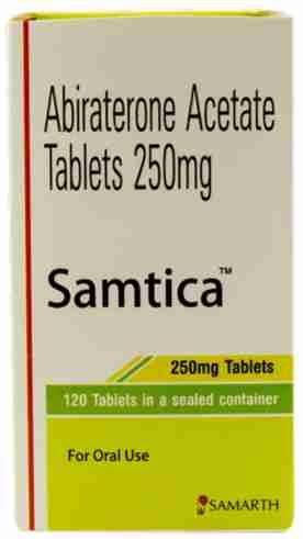 Samtica Индия