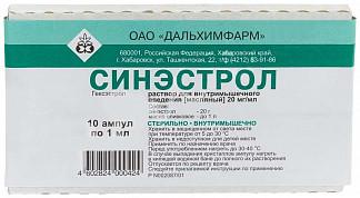 Synestrol